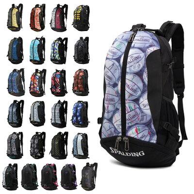 ケイジャ― バックパック ボール用ボトムポケット付 カラー:トゥルー サイズ:57×35×32cm 32L #40-007TR
