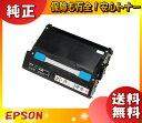 ドラムカートリッジ エプソン LPC4K6 感光体ユニット 純正ドラム