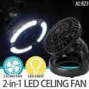 SS キャンピングファンライト ファン付LEDライト キャンピングファン 扇風機 電池式 XL923