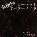 ティナプリ 骨盤魅楽 レギンス ブラック L 1009812