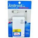 オズマ スマートフォン用 ACリチウムポリマー充電器 ホワイト ILA-SP01W(1コ入)