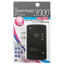 OSMA モバイルバッテリー ILAU30-01K