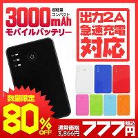 OSMA モバイルバッテリー ILU30-SPC03BK