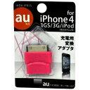 オズマ iPhone用 変換アダプタ ピンク IADA-IP01PS(1コ入)