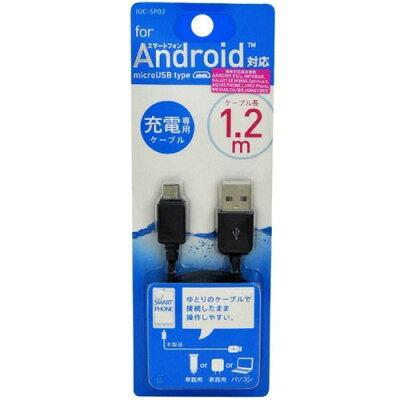 オズマ スマートフォン用 充電ケーブル 1.2m ブラック IUC-SP02K(1コ入)
