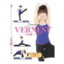 バランストレーナー(Balance trainer) バネス(VERNEST) DVD はじめてのバランストレーナーバネス前田陽子