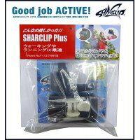 シャークリップ プラス SHARCLIP Plus ブラック SK-40・LL 26cm~32cm 1012152