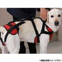 R.beeva 大型犬用 リハビリ用歩行補助具 HappyDog ドッグウォーカー 専用ハーネス