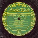 バンド・シンガー黄金時代 第1集(1935~1939)/CD/APCD-6026