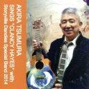 クランシー・へイスを唄う/CD/APCD-1039