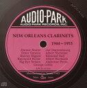 ニューオリンズ・クラリネット(1944~1950)/CD/APCD-6104