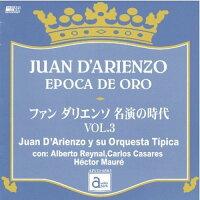 ファン・ダリエンソ 名演の時代 VOL.3/CD/APCD-6503