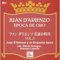 ファン・ダリエンソ 名演の時代 VOL.5/CD/APCD-6505