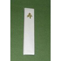 ご祝儀袋用寿金箔短冊(18cm×3.5cm) - リブロリア.ネット