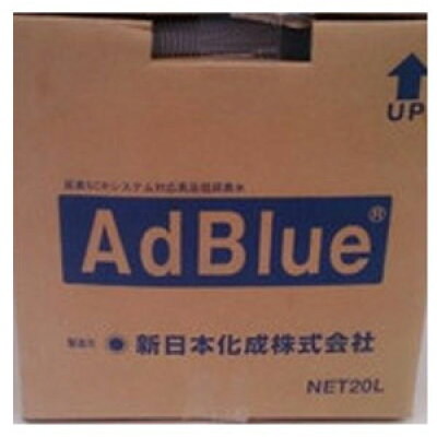 富士興産 アドブルー20L