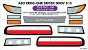 REAL 3D ディテールアップデカール クリスタルテール&プロジェクターver. ラップアップNEXT RU 0016-22 Dデカール クリスタルテール&プロジェクターVer