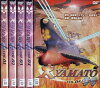 DVD 大 YAMATO 零号 1