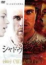 シャドウズ・ゲート/DVD/CSVS-0075