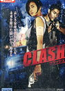DVD CLASH クラッシュ