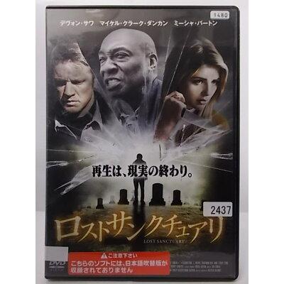 DVD ロストサンクチュアリ字幕 ホラー