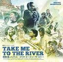 約束の地、メンフィス ~テイク・ミー・トゥー・ザ・リバー~/CD/CSAZ-0001