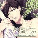 Love Tranquilizer~キミだけが知っている~Pt.5 都竹尚之/CD/HKCS-0030