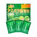 アスパラ擬葉青汁  ジャパンフーズ