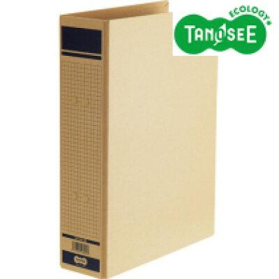 TANOSEE 保存用ファイル 片開きA4タテ 500枚収容 50mmとじ 青  12冊