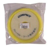 コンパクトツール ウールバフ 20×150×30 黄色 適用機種 715A2,C-150N, P-150N