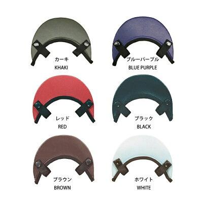 rinproject(リンプロジェクト) カスク Casque カスク用バイザー 牛革 ブラウン (no.4009)