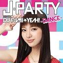 J-PARTY~DANCE~ mixed by DJ FUMI★YEAH!/CD/ASPQ-0002