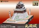 ファセット 丸岡城 M32