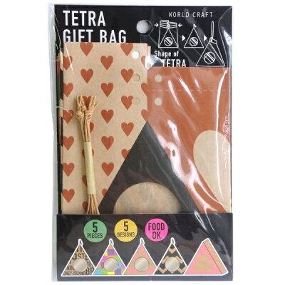 窓紙袋 テトラバッグ ワールドクラフト BROOKLYN W01-KTB-0002 アソート