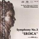ベートーヴェン:交響曲第3番 変ホ長調「英雄」/ハイブリッドCD/NKB-106