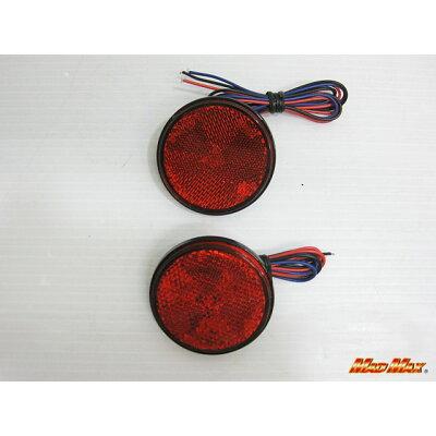 汎用LED丸型リフレクター 12V レッ MM29-0012R