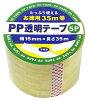 ササガワ タカ印 PP透明テープ 35S 5巻入 32-481