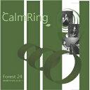 Forest 24/CD/STPRIN-2010
