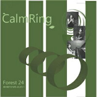 Forest 24/CD/STPRIN-2010