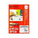 ヒサゴ マット紙ラベル A4 36面 20シート入 CJM871S CJM / 5セット