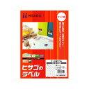 ヒサゴ マット紙ラベル A4 丸24面 20シート入 CJM3019S CJM / 5セット