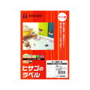ヒサゴ マット紙ラベル A4 ノーカット 20シート入 CJM862S CJM / 5セット