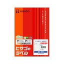 ヒサゴ タックシール A4 35面 20シート入 OP3030 / 5セット