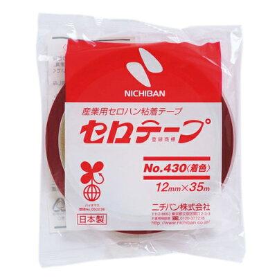 ニチバン セロテープ 着色 12mm幅 赤 4301 / 10セット