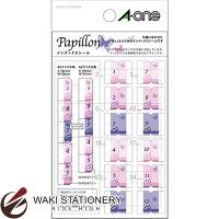 エーワン A-One 手帳用 インデックスシール 1シート 12片 パピヨン 05221 / 5セット