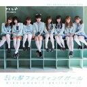 乱れ髪ファイティングガール(A-Type)/CD/TPID-0001