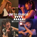 get to chance[B-Type]/CDシングル(12cm)/JH-0021