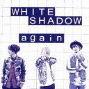again/CDシングル(12cm)/WSRD-0002