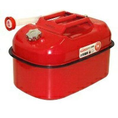ガレージ ゼロ ガソリン携行缶 横型 赤 20L消防法適合品 /亜鉛メッキ鋼板