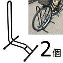 ガレージ ゼロ 自転車スタンド 停め置きL字型 ブラック 駐輪スタンド