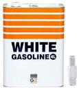 ガレージ ゼロ ホワイトガソリン